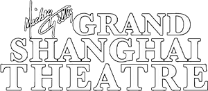 Mickey Gilley Grand Shanghai Theatre – Branson, Missouri